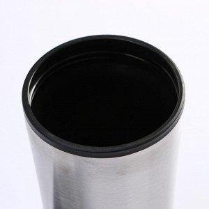 """Термокружка """"Нова"""" 450 мл, сохраняет тепло 2 ч, серебро 7.6х18.4 см"""