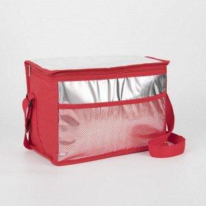 Сумка дорож Термо, 32*20*22, отдел на молнии, н/карман, регул ремень, красный