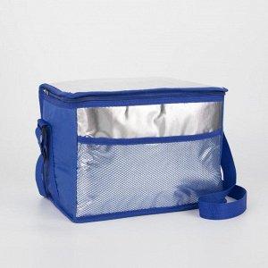 Сумка дорож Термо, 32*20*22, отдел на молнии, н/карман, регул ремень, синий