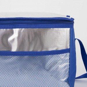 Сумка-термо, отдел на молнии, наружный карман, регулируемый ремень, цвет синий