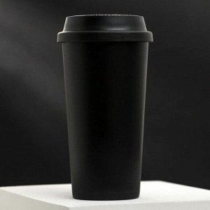 """Стакан с крышкой """"Я люблю кофе"""", 450 мл, сохраняет тепло 1 ч"""