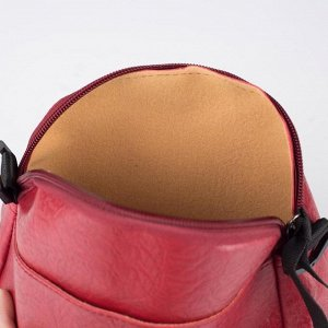 Сумка женская, отдел на молнии, длинный ремень, цвет бордовый