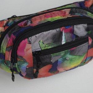 Сумка поясная, отдел на молнии, наружный карман, цвет чёрный/разноцветный