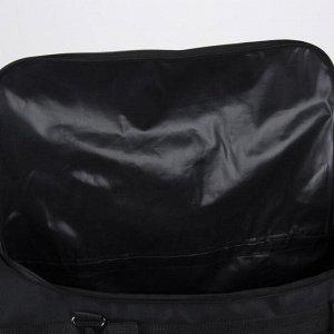 Сумка дорожная, отдел на молнии, 3 наружных кармана, длинный ремень, цвет чёрный/хаки