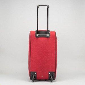Сумка дорожная на колёсах, с расширением, отдел на молнии, наружный карман, цвет бордовый