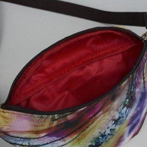 Сумка поясная, отдел на молнии, регулируемый ремень, цвет разноцветный
