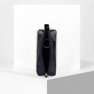 Ключница, отдел на молнии, металлическое кольцо, цвет синий
