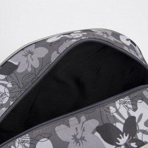 Саквояж, отдел на молнии, 2 наружных кармана, длинный ремень, цвет серый