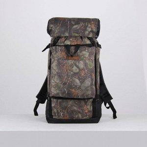 Рюкзак туристический, 40 л, отдел на шнурке, 3 наружных кармана, цвет хаки