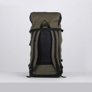 Рюкзак туристический, отдел на молнии, 3 наружных кармана, цвет хаки