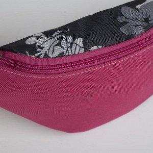 Сумка поясная, отдел на молнии, регулируемый ремень, цвет розовый
