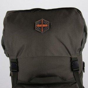Рюкзак туристический, 80 л, отдел на молнии, 3 наружных кармана, цвет зелёный