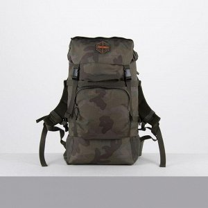 Рюкзак туристический, 40 л, отдел на молнии, 3 наружных кармана, цвет камуфляж