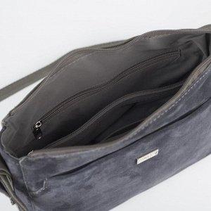 Сумка женская, отдел на молнии, 2 наружных кармана, регулируемый ремень, цвет серый