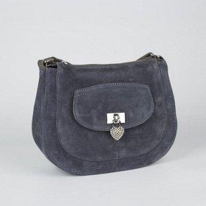 Сумка женская, отдел на молнии, наружный карман, регулируемый ремень, цвет серый/синий