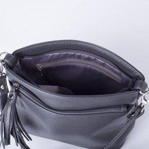 Сумка женская, отдел на молнии, 2 наружных кармана, длинный ремень, цвет серый