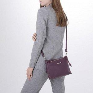 Сумка женская, 3 отдела на молнии, наружный карман, длинный ремень, цвет бордовый