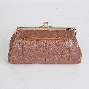 Косметичка-фермуар, отдел на рамке, наружный карман, цвет розовый
