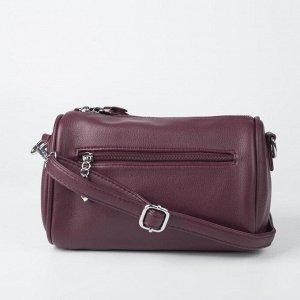 Сумка женская, отдел на молнии, наружный карман, 2 ремня, цвет бордовый