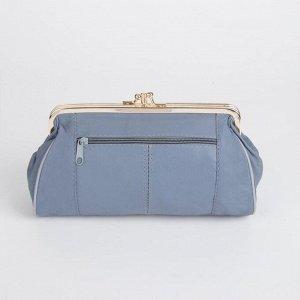 Клатч-косметичка, 2 отдела на фермуаре, наружный карман, цвет голубой