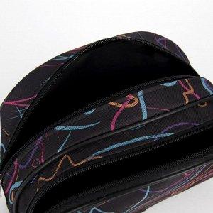 Косметичка дорожная, 2 отдела на молниях, с ручкой, цвет чёрный