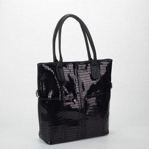 Сумка женская, отдел на молнии, 3 наружных кармана, длинный ремень, цвет чёрный