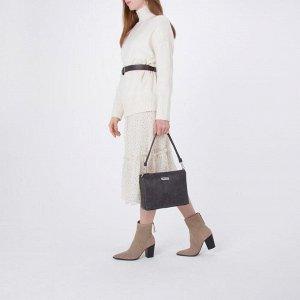 Сумка женская, 3 отдела на молнии, наружный карман, 2 ремня, цвет серый
