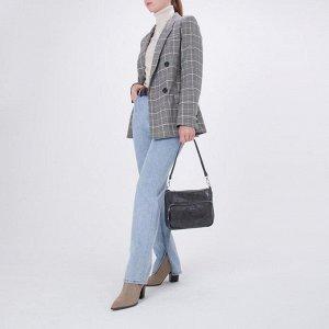 Сумка женская, отдел на молнии, 2 наружных кармана, 2 ремня, цвет серый