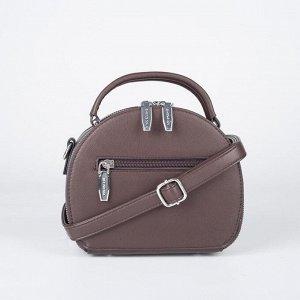 Сумка женская, 2 отдела на молнии, наружный карман, длинный ремень, цвет коричневый