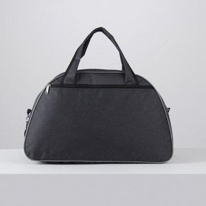 Сумка дорожная, отдел на молнии, 2 наружных кармана, длинный ремень, цвет чёрный