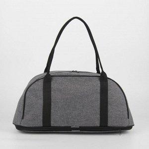 Сумка дорожная, отдел на молнии, с увеличением, наружный карман, цвет серый