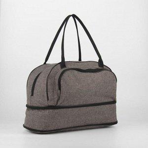 Сумка дорожная, отдел на молнии, с увеличением, наружный карман, цвет коричневый