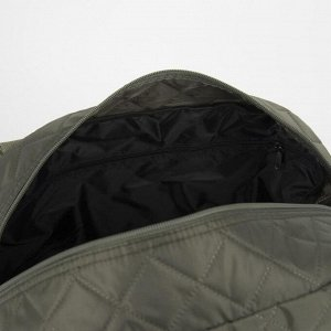 Сумка дорожная, отдел на молнии, наружный карман, цвет зелёный