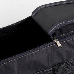 Сумка спортивная, отдел на молнии, 3 наружных кармана, длинный ремень, цвет серый/голубой