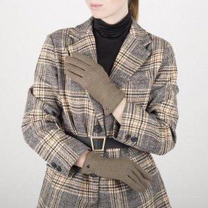 Перчатки женские, размер 7,5, комбинированные, подклад шерсть, цвет чёрный
