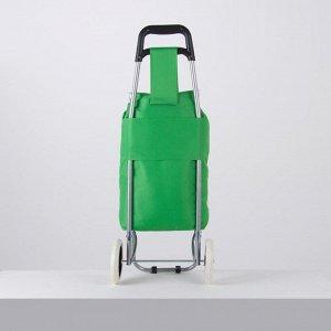 Сумка хозяйственная на тележке, нагрузка 30 кг, колёса ПВХ, цвет зелёный