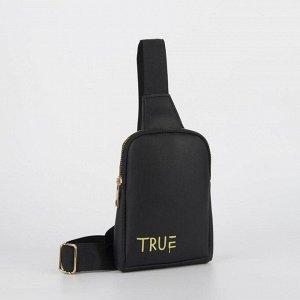Сумка молодёжная через плечо True, цвет чёрный