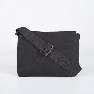 Сумка на ремешке с застежкой F*cking, цвет чёрный