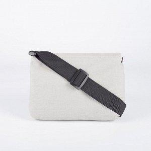 Сумка на ремешке с застежкой «Слушай сердце», цвет серый