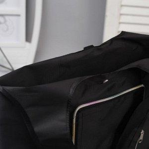 Сумка хозяйственная складная, отдел на кнопке, цвет чёрный