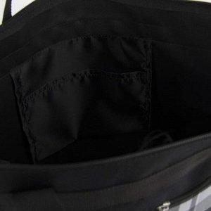 Сумка хозяйственная, отдел на молнии, 2 наружных кармана, цвет МИКС