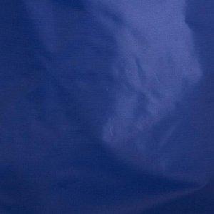 Сумка хозяйственная складная, отдел на кнопке, цвет синий