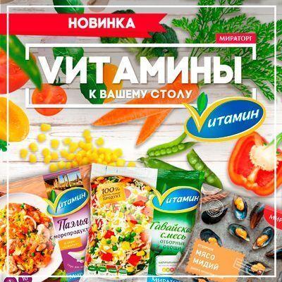 """МорозМаркет: смеси, мороженое, масло — ТМ """"Мираторг"""" — Овощные"""