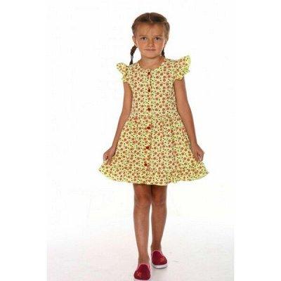 Cotton и Silk — фабрика домашнего текстиля для всей семьи — Детское, Платья, Сарафаны, Юбки — Для девочек