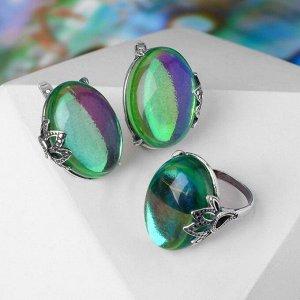 """Гарнитур посеребрение 2 предмета: серьги, кольцо, овал флора """"Опал"""", цвет зелёный, 18,5 р-р"""