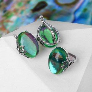 """Гарнитур посеребрение 2 предмета: серьги, кольцо, овал флора """"Опал"""", цвет зелёный, 18 р-р"""