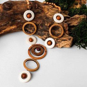 """Колье ручная работа, деревянное """"Фокус"""", цвет светло-коричневый, 60см"""