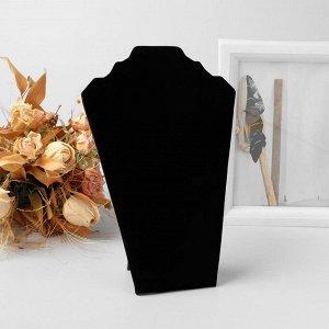 Бюст для украшений, 15*6*23 см, h=23 см, цвет чёрный