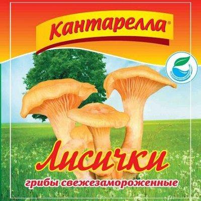 "МорозМаркет: смеси, мороженое, масло — ТМ ""Кантарелла"" — Овощные"