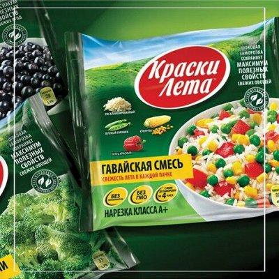 "МорозМаркет: смеси, мороженое, масло — ТМ ""Краски лета"" — Овощные"